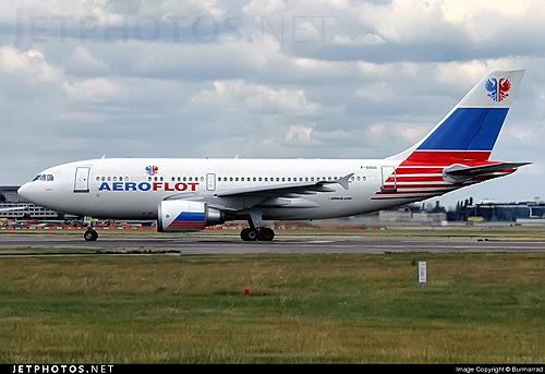 самолет до катастрофы